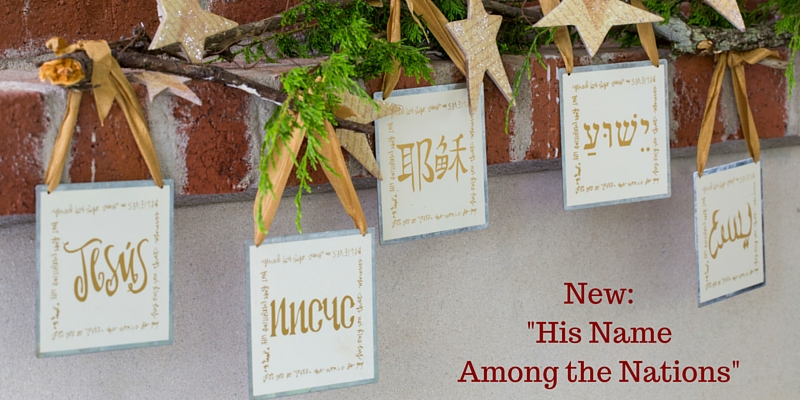 New- -His Name Among the Nations-